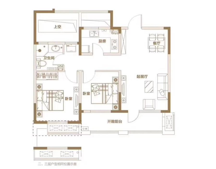 青岛装修方案 青岛城建印象湾 2室2厅1卫 86平米